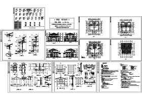 双拼别墅建筑设计
