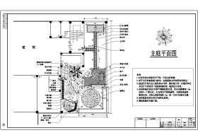 別墅屋頂花園CAD圖