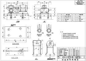 水泵安装标准大样图cad图设计详图