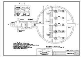 ?#36710;?#24320;发区污水处理厂毕业设计单体结构图