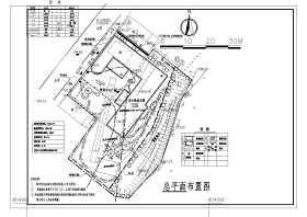 某地两层6班幼儿园建筑设计施工图
