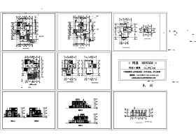 现代别墅设计方案