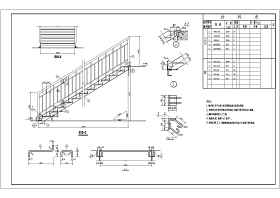 某二层轻钢结构厂房建筑、结构设计施工图