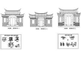 清式仿古建筑施工图及大样图(云南。建水)