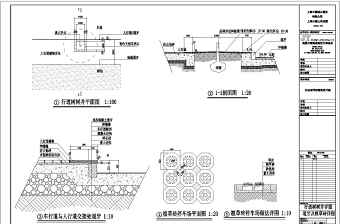 大豪山林别墅入口山体景观工程施工图