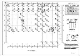 某二层钢屋面汽车4S店结构设计施工图