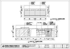 音皇娱乐大型KTV装修施工图(含效果图)