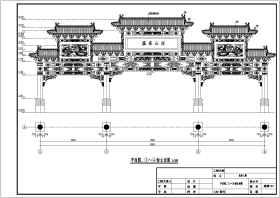 仿古门楼建筑及结构施工图