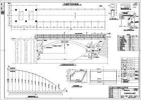 某水庫除險加固工程結構布置施工圖