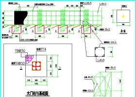 中交项目工地大门及围墙设计图纸