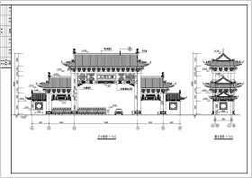 北京某四柱三楼框架结构大门建筑施工图