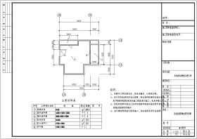 发电机房噪声治理隔声降噪施工图纸