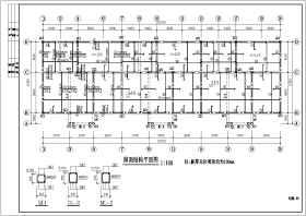 某地二層磚混小別墅結構設計施工圖