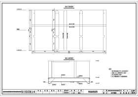 某水利工程節制閘結構鋼筋圖及金結結構圖