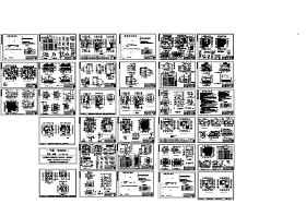 翡翠山庄别墅图纸