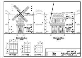 某排水閘啟閉機房建筑、結構、電氣施工圖