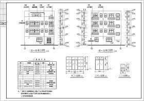 某地四層框架結構私人別墅結構設計施工圖