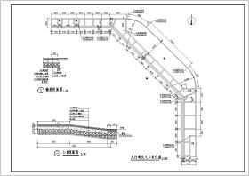 某园区内园林景观道路铺装结构施工图