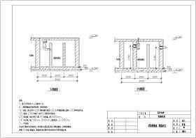 某地100t/d血站污水处理工程设计施工图