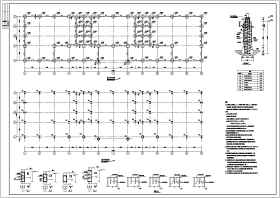 某地框架結構汽車城結構設計施工圖