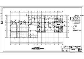 某三层办公楼局部井字梁结构cad设计施工图