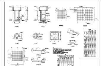 某小型水利工程取水井及蓄水池结构钢筋图