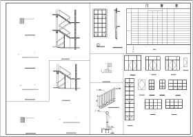 三层框架结构小商场施工图