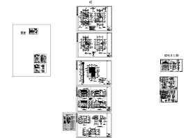 别墅施工图(带效果图)