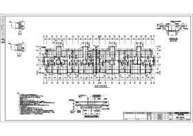 巴彦县17层剪力墙结构综合住宅楼全套结构施工图