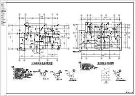 某地二層磚混結構獨立別墅結構施工圖