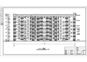 某小区六层砖混结构住宅楼建筑设计方案图