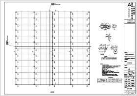 某生产车间钢结构图纸(附钢结构厂房报价表完整.XLS)