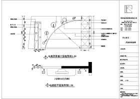 103个CAD电视背景墙装修设计立面图