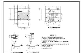 某地下室新增钢结构楼梯结构施工图