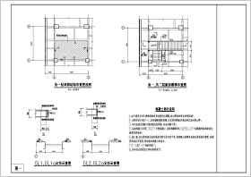 某地下室新增鋼結構樓梯結構施工圖