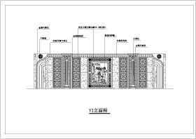 汉城凯撒皇宫KTV室内装修建筑设计方案