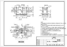 上海某地区常用砖砌化粪池设计施工详图