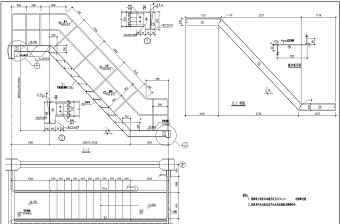 某钢框架中钢结构楼梯结构设计施工图