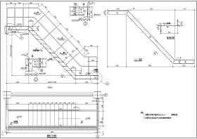 某钢框架中?#32440;?#26500;楼梯结构设计施工图
