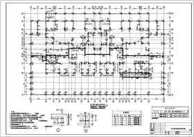 某带塔楼三十层纯剪力墙结构高层住宅施工图