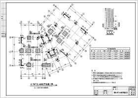 某框剪小高層住宅樓結構設計施工圖