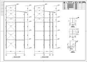 某地鋼框架結構辦公室結構設計施工圖