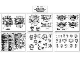 独立别墅全套施工图