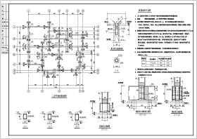某三層豪華別墅框架結構設計施工圖