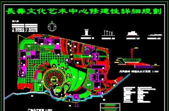 某文化中心规划总图