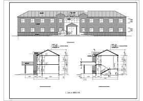 二層磚混結構坡屋頂辦公樓結構設計施工圖