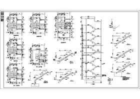 某地剪力墙结构住宅楼结构设计施工图