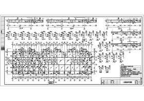 某8度區四層磚混住宅樓結構設計施工圖