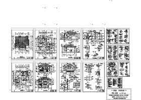 美式别墅全套施工图