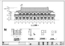 某景区2层框架结构服务楼仿古建筑风格建筑设计施工图